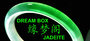 DREAM BOX JADEITE 缘梦阁
