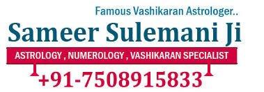 Vashikaran Specialist Astrologer Sameer Sulemani Ji