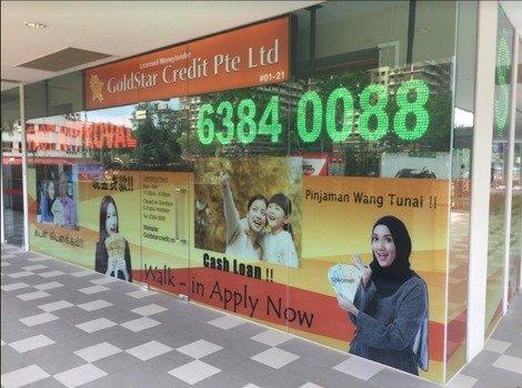 GoldStar Credit Pte Ltd (Hougang Branch)