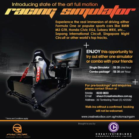Motion Racing Simulator