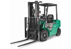 Mitsubishi Forklift for Sale and Rental