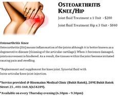 Effective Treatment For Osteoarthritis Knee / Hip