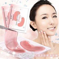 Taiwan OSMEI eye mask