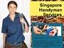 SG Handyman Services - 81814442 - Carpenter, Electrician, Plumber & Handyman in Singapore.