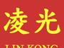 Lin Kong Watch And Pen