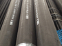 ASME/ANSI B36.10 Seamless Pipe, 8 Inch, BE