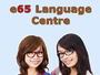 e65 Business English Courses for Working Adults