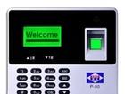 fingerprint machine P-80