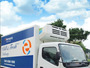 Element Logistics Pte Ltd